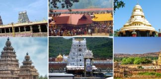 Pilgrimage Sites of South India