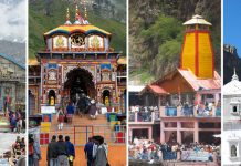 Need to Know About Chardham Yatra