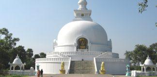 Vishwa Shanti Stupa, Vaishali, Bihar
