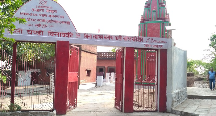 Ashtabhuja Temple
