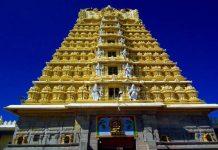 chamundeshwari temple,Karnataka
