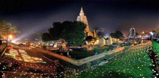 Maha Bodhi Temple, Bihar
