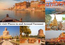 Must Visit Places in and Around Varanasi
